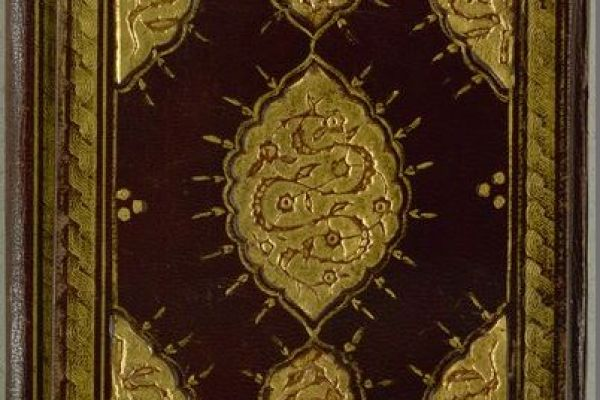 Oriental Manuscripts from The Royal Library of Denmark
