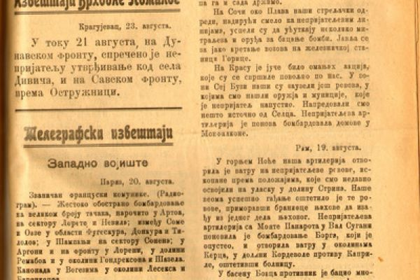 Newspapers and magazines from the First World War period - National Library of Serbia