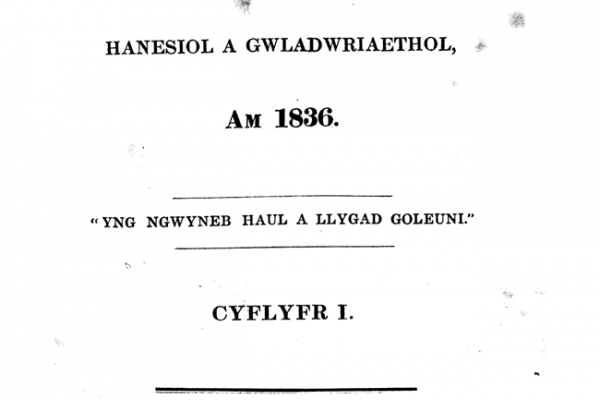 Welsh journals