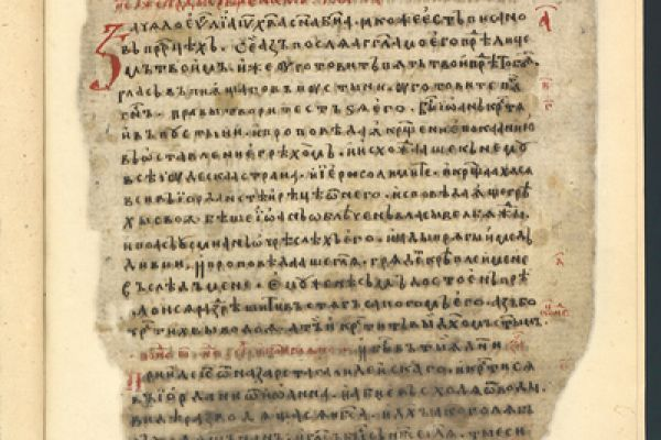 Slavonic manuscripts of 14th century - National Library of Bulgaria