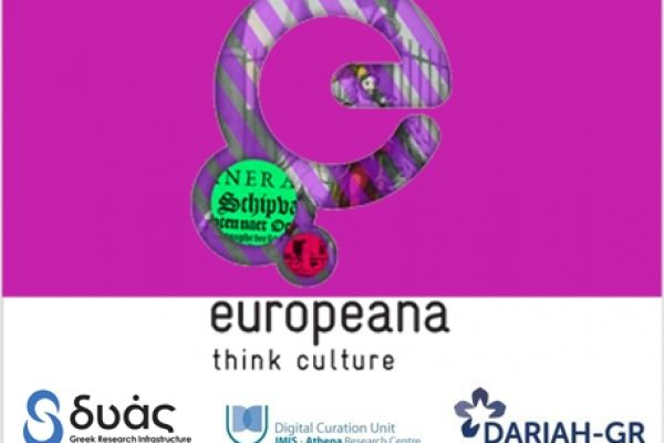 Europeana Research Invites: Using European Infrastructures for Humanities research: Scoping Content, Tools and Users